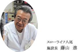 20110101_yao_1