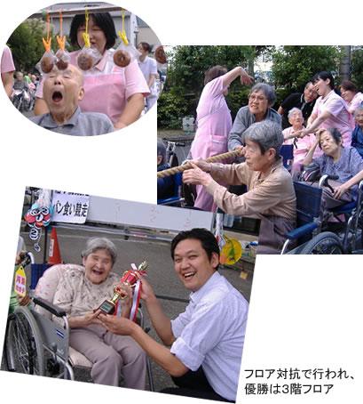 20101012_yao_1