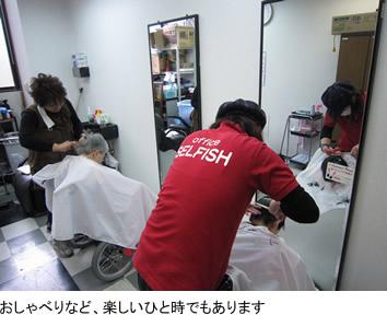 20110323_yao_1