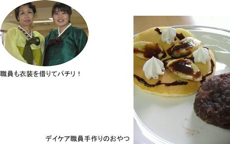 20100923_yao_3