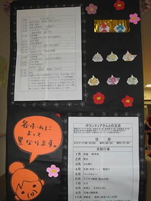 20110226_senri_2