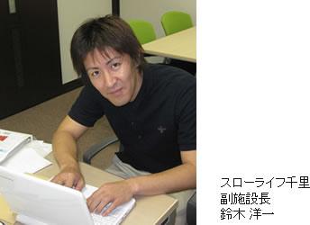 20100515_senri_1