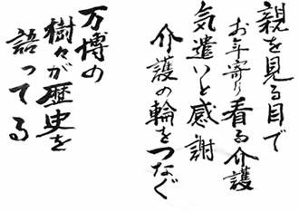 20100715_senri_1