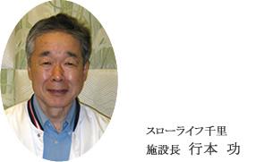 20110101_senri_1