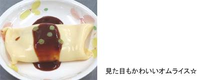 20101201_senri_2