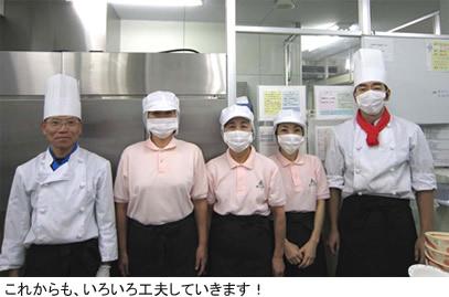 20101201_senri_3