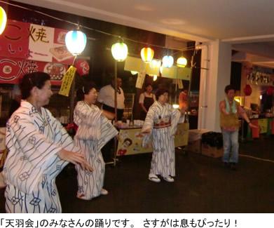 20100802_senri_1