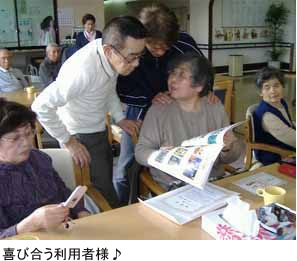 20100515_yao_4
