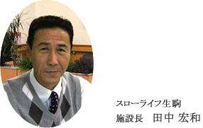 20110101_ikoma_1