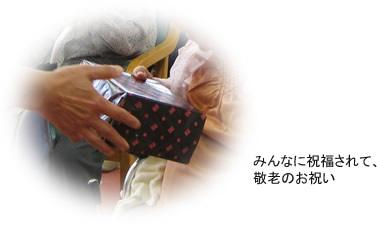20101025_ikoma_1