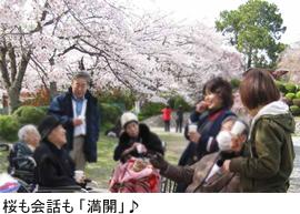 20100410_senri_3