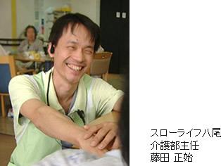 20100315_yao_2