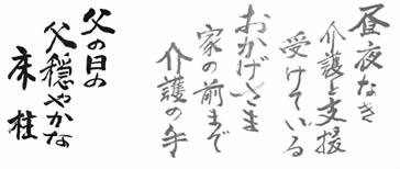 20100715_senri_2