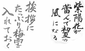 20100715_senri_3