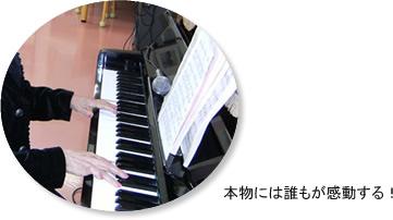 20101201_ikoma_1